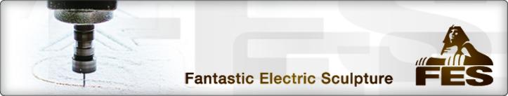 FES株式会社 | 3Dモデリング 3Dスキャン CNC大型切削 発泡成型 FRP造形